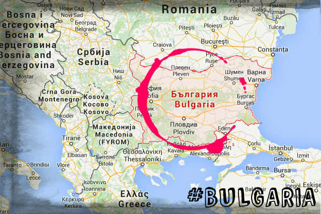 BULGARIA #Travel2015 by smARTraveller - Copy